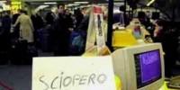 Sciopero Aerei Gennaio 2010: orario sciopero aerei Eurofly, Sea, Alitalia e Meridiana Gennaio 2010