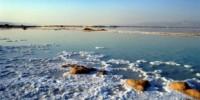 Vacanze Benessere sul Mar Morto (Giordania-Israele): terme e centri benessere per le vacanze sul Mar Morto