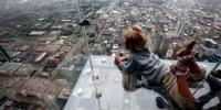 Stati Uniti-Chicago: il The Ledge per guardare Chicago da un balcone di vetro trasparente sulla Willis Tower