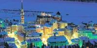 Vacanze sulla neve a Saint Moritz (Svizzera): sport invernali e alberghi a Saint Moritz
