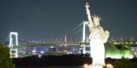 Offerta viaggio 7 notti a New York e Washington (Stati Uniti 2012). Offerta valida fino al 2 Aprile 2012