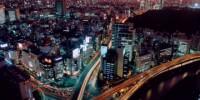 Giappone viaggio a Tokyo: quartieri da visitare, shopping e hotel a Tokyo