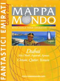 viaggi-del-mappamondo-speciale-offerte-viaggio-vacanze-famiglia-a-dubai-fino-al-15-settembre-2009
