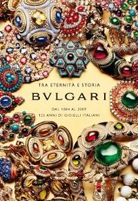 al-palazzo-delle-esposizioni-di-roma-la-mostra-dedicata-ai-gioielli-bulgari-fino-al-23-settembre-2009